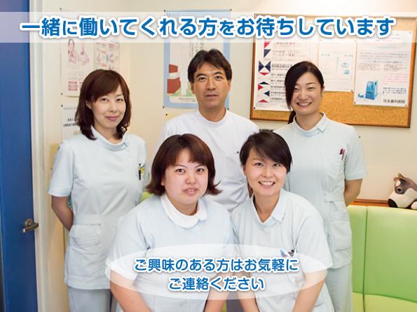 住友歯科求人